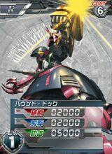 NRX-055R01