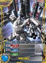 RX-0LR01