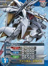 RX-104FF01