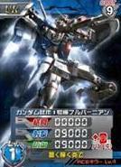 RX-78GP01-FbUR01