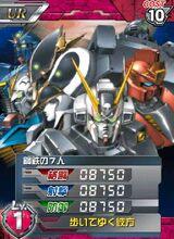 Steel7UR01