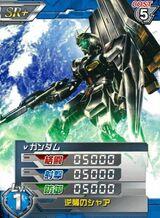 RX-93SR 01