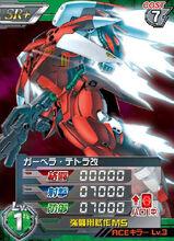 AGX-04A101