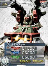GAT-X103AP01