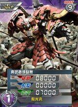 ShinMusha01