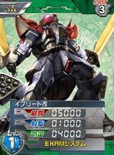 MS-08TX(EXAM)01
