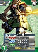 MS-09R(G)01