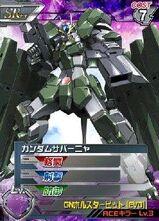 GN-010SR 01