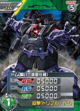 MS-09SR01