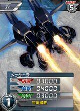 PMX-000R01