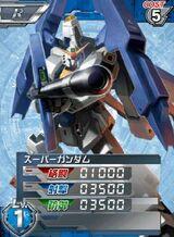 RX-178 FXA-05D01