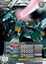 GAT-X131(F)01