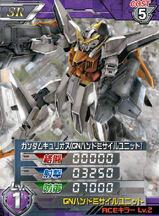 GN-003SR