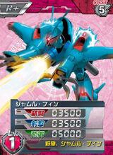 AMA-01X01
