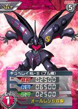 AMX-004MK2SR 01