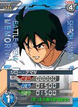 Shiro(M)01