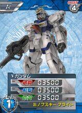 Lm314V21R01