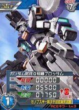 RX-78GP00SR 01