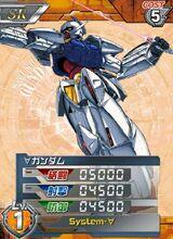 WD-M01SR01