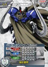 XXXG-01SR201