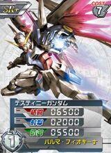 ZGMF-X42S01