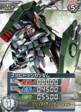 GAT-X252SR 01