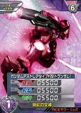 GNY-001F201