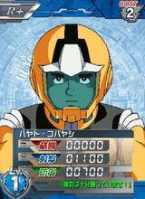 HayatoR 01