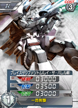 ZGMF-1001M01