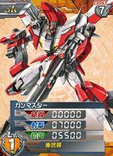 GunMaster01