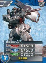 RX-79(G)R01