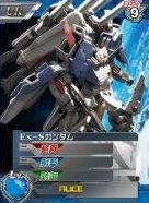 MSA-0011(Ext)01