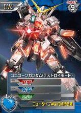 RX-0UR01