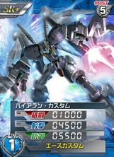RX-160S(R)01