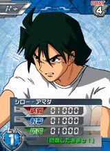 ShiroR 01
