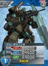 RGC-8301