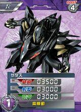XVV-XCR01