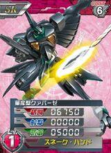 EMS-VSX1SR01