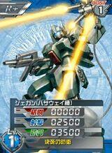 RGM-89(H)01