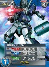 RX-94(R)01