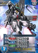 RX-93(R)01