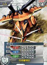 TMFA-803(F)01
