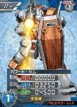 RGM-79R 01