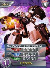 GN-005SR 01