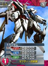 RX-105UR01