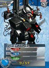 RX-78-101