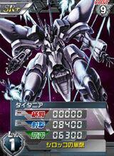PMX-00401