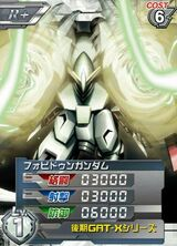 GAT-X252(F)01