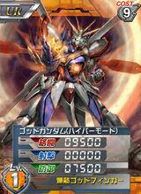 GF13-017NJⅡHM01