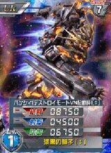 RX-0-2 01